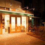 「スペースナナ」の連続講座 【第4回】  「ぽちっとカフェ 定時制高校でひらくカフェの役割」
